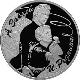 РФ. 2010. 3 рубля. СПМД. Серия: