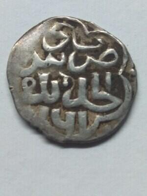 Золотая Орда. Хан Хызыр. 1360 (760 г.х.). Данг. Ag 1.38 g., VF+