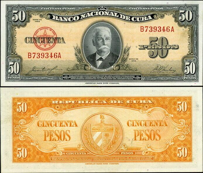 Куба. Бумажные деньги. 1958. 50 песо. Каликсто Гарсиа Инигуез. Тип: 1956-1960. Серия/№: . Подпись: . Catalog #. PRESS (UNC)