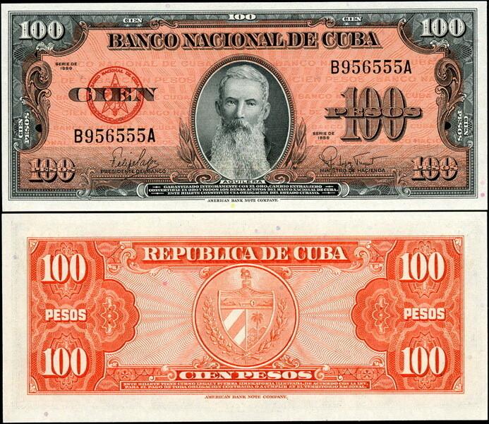 Куба. Бумажные деньги. 1959. 100 песо * 100 штук. Агуелера. Тип: 1959. Серия/№: . Подпись: . Catalog #. PRESS (UNC)