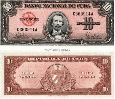 Куба. Бумажные деньги. 1949. 10 песо * 100 штук. Карло Мануэль де Сеспедес. Тип: 1949. Серия/№: . Подпись: . Catalog #. PRESS (UNC)