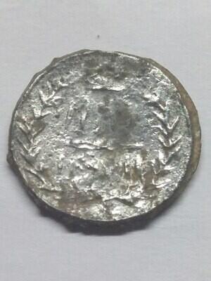 Мордовка. Белый металл 1.68 g., F+