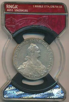 Российская Империя. Екатерина II. 1774. 1 рубль. СПБ-ФЛ. Тип: 1766-1776. 0.750 Серебро. 0,5788 Oz., ASW. 24.00 g. AU53 RNGA