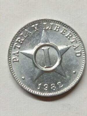 Cuba. 1982. 1 centavo CUP. Star. Type: 1915. Al. 0.750 g., KM#33.1 AU