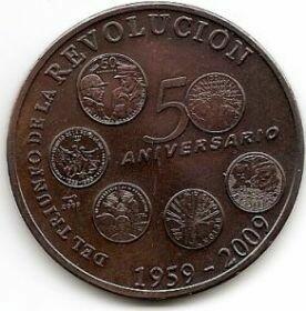 Cuba. 2009. 1 peso. Series: 1959-2009. 50th Anniversary Revolution of Cuba. - #1. Five scenes in medalions. Copper - Nickel. KM#907. BU. UNC