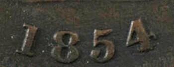 Канада. Токен Банка Верхней Канады. 1854. Один полпенни. H. Cu. 8.00 g. AU. Note: Соосность 180°. Obv.: шт.1.1. -