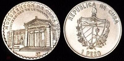 Cuba. 2004. 1 peso. Series: Monuments of Cuba. - #5. University of Havana. Copper - Nickel. KM#. BU. aUNC