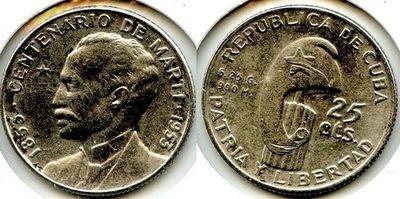 Cuba. 1953. 25 centavos. 1853-1953 Centennial - Birth of Jose Marti. Type: Commemorative. 0.900 Silver. 0.1797 Oz ASW. 6.25 g. KM#27. XF