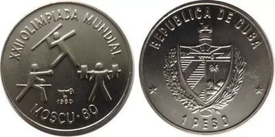 Cuba. 1980. 1 peso. Series: 22nd Olympic Games. Moscow'80 - #2. Three athletic figures. Cu-Ni. KM#193. BU. UNC