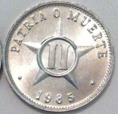 Cuba. 1985. 2 centavos CUP. Star. Type: 1915. Al-Mg 1.000 g., KM#104.2 - Big lettered legends. UNC