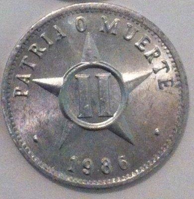 Cuba. 1986. 2 centavos CUP. Star. Type: 1915. Al-Mg 1.000 g., KM#104.2 - Big lettered legends. UNC