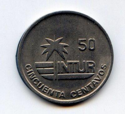 Cuba. 1989. 50 centavos. Palm tree. Type INTUR. Cu-Ni. 11.50 g. KM#461. UNC