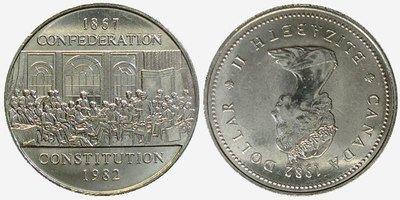 Канада. Елизавета II 1982. 1 доллар. 1867-1982. 125 лет Конституции. Отцы конфедерации. Никель 15.620 g., KM#134 Примечание: Ошибка, соосность 180°. AU