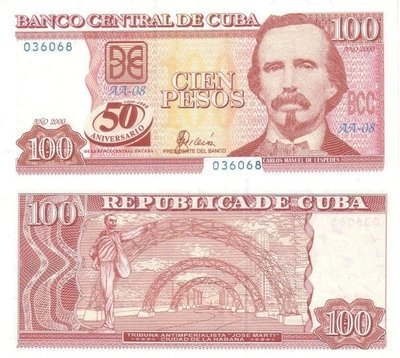 Куба. Бумажные деньги. 2000. 100 песо CUP. 50 лет Национальному Банку Кубы. Тип: Памятная. Серия/№: . Подпись: . Catalog #. PRESS (UNC)