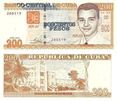 Куба. Бумажные деньги. 2010. 200 песо CUP. Френк Паис. Тип: 2010 Серия/№: . Подпись: . Catalog #. PRESS (UNC)