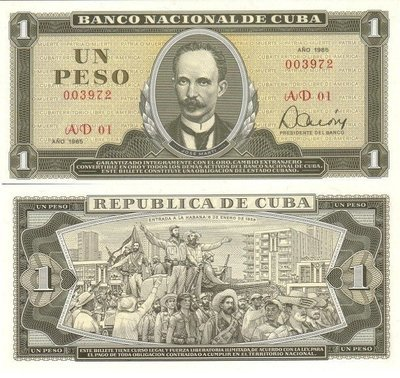 Куба. Бумажные деньги. 1985. 1 песо CUP. Хосе Марти. Тип: 1961-1990. Серия/№: . Подпись: . Catalog #. PRESS (UNC)