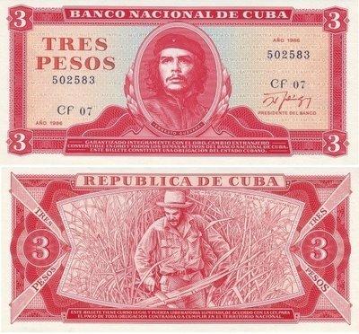 Куба. Бумажные деньги. 1986. 3 песо. Эрнесто Че Гевара. Тип: 1961-1990. Серия/№: . Подпись: . Catalog #. PRESS (UNC)