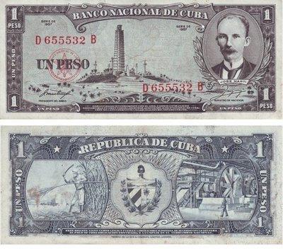 Куба. Бумажные деньги. 1957. 1 песо. Хосе Марти. Тип: 1957. Серия/№: . Подпись: . Catalog #. PRESS (UNC)