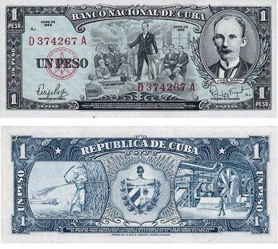 Куба. Бумажные деньги. 1959. 1 песо. Хосе Марти. Тип: 1956-1960. Серия/№: . Подпись: . Catalog #. PRESS (UNC)
