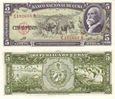 Куба. Бумажные деньги. 1958. 5 песо. Максимо Гомез. Тип: 1958. Серия/№: . Подпись: . Catalog #. PRESS (UNC)
