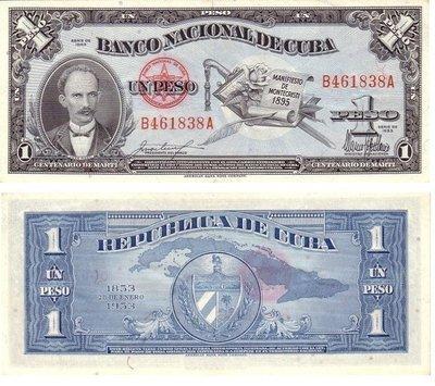 Куба. Бумажные деньги. 1953. 1 песо. 100 лет со дня рождения Хосе Марти. Тип: Памятная. Серия/№: . Подпись: . Catalog #. PRESS (UNC)