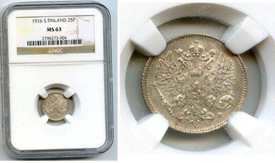 Российская Империя. Финляндия. Николай II. 1916. 25 пенни. S. Тип: 1864. 0.750 Серебро. 0.0307 Oz., ASW. 1.270g. KM#6. MS63 NGC