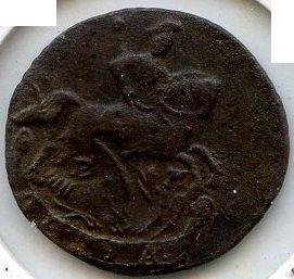 Российская Империя. Екатерина II. 1795. Денга. Е.М. Тип: 1764. Cu 5.12 g., KM#. F