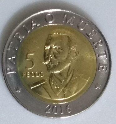 Cuba. 2016. 5 pesos. 120th Anniversary - Death of Antonio Maceo. Type: 2016. Bi-Metallic (Ni-Steel + Brass - Steel) 4.520 g. UC#112. UNC