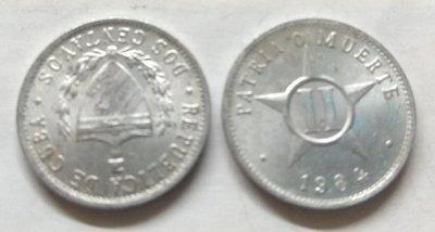 Cuba. 1984. 2 centavos CUP. Star. Type: 1915. Al-Mg 1.000 g., KM#104.2 - Big lettered legends. AU