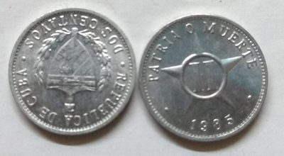 Cuba. 1985. 2 centavos CUP. Star. Type: 1915. Al-Mg 1.000 g., KM#104.2 - Big lettered legends. AU