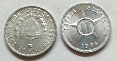 Cuba. 1986. 2 centavos CUP. Star. Type: 1915. Al-Mg 1.000 g., KM#104.2 - Big lettered legends. AU
