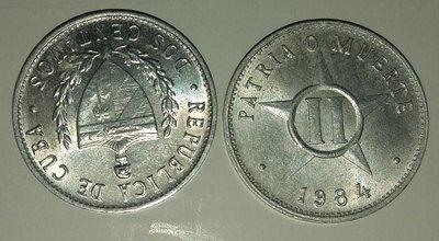 Cuba. 1984. 2 centavos CUP. Star. Type: 1915. Al-Mg 1.000 g., KM#104.2 - Big lettered legends. UNC