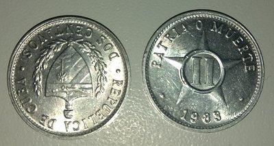 Cuba. 1983. 2 centavos CUP. Star. Type: 1915. Al-Mg 1.000 g., KM#104.2 - Big lettered legends. AU