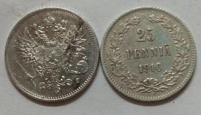 Российская Империя. Финляндия. Николай II. 1916. 25 пенни. S. Тип: 1864. 0.750 Серебро. 0.0307 Oz., ASW. 1.270g. KM#6. XF