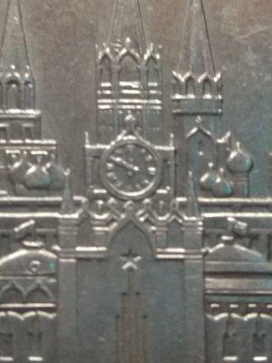 СССР. 1978. 1 рубль. ЛМД. XXII Олимпийские игры. Москва - Кремль.