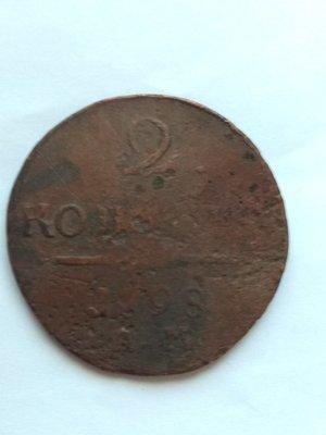 Российская Империя. Павел I. 1798. 2 копейки. А.М. Медь. 20.48 g. VG