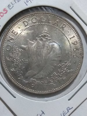 Багамские острова. 1966. 1 доллар. Ракушка. 0.800 Серебро. 0.4636 Oz ASW. 18.14 g. KM#8. UNC
