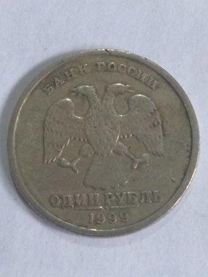 РФ. 1999. 1 рубль. СПМД Тип: 1997. Медно-никелевый сплав. 3.25 g. VF