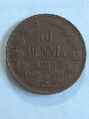 Российская Империя. Финляндия. Николай II. 1916. 10 пенни. Тип: 1895. Медь. 12.8 g. KM#14. XF+