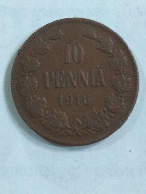 Российская Империя. Финляндия. Николай II. 1916. 10 пенни. Тип: 1895. Медь. 12.8 g. KM#14. AU