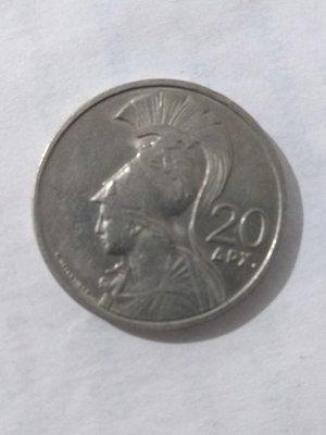 Греция. 1973. 20 драхм. Cu-Ni., 11.0 g., KM#112. XF