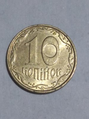 Украина. 2006. 10 копеек. Алюминиевая бронза., 1.70 g., KM#1.1. XF
