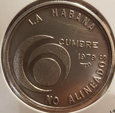 Cuba. 1979. 20 pesos. Series: 6th Summint of Nonaligned Countres. -#1. Havana '79. 0.925 Silver 0.7682 Oz ASW 26.0g., KM#. BU. UNC