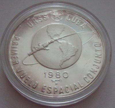 Cuba. 1980. 10 pesos. Series: First Joint Space Flight. -#1. First Soviet - Cuban Space Flight. Globe. 0.999 Silver. 0.5782 Oz ASW. 18.0g. BU. KM#50. UNC