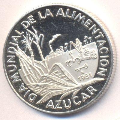 Cuba. 1981. 5 pesos. Series: World Food Day (FAO) - #1. Sugar Production. 0.999 Silver. 0.3229 Oz ASW. 12.0g. KM#78. PROOF. Mintage: 1,560. RARE