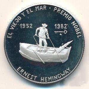 Cuba. 1982. 5 pesos. Series: Ernest Hemingway - #3.  The Old man and the Sea - Nobel Prize. 0.999 Silver. 0.3229 Oz ASW. 12.0g. KM#98. PROOF. Mintage: 1,000 RARE