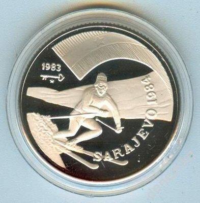 Cuba. 1983. 5 pesos. Series: XIV Winter Olympics. Sarajevo 1984 - #3. Skier. 0.999 Silver. 0.3229 Oz ASW. 12.0g. KM#113. PROOF