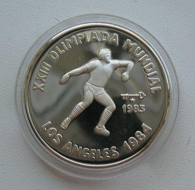 Cuba. 1983. 5 pesos. Series: XXII Summer Olympics. Los Angeles 1984 - #2. Discus Thrower. 0.999 Silver. 0.3229 Oz ASW. 12.0g. KM#115. PROOF