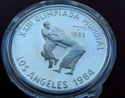 Cuba. 1983. 5 pesos. Series: XXII Summer Olympics. Los Angeles 1984 - #3. Judo. 0.999 Silver. 0.3229 Oz ASW. 12.0g. KM#115. PROOF