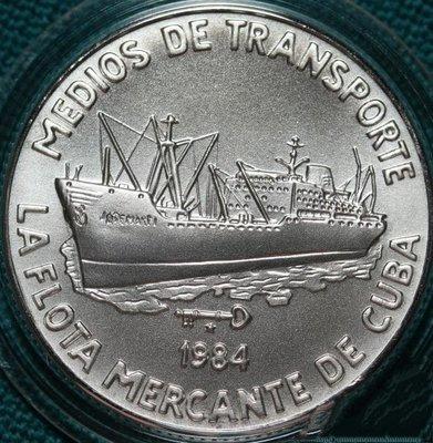 Cuba. 1984. 5 pesos. Series: Means of Transport - #2. Merchant Navy in Cuba. 0.999 Silver. 0.3229 Oz ASW. 12.0g. BU. KM#116. UNC